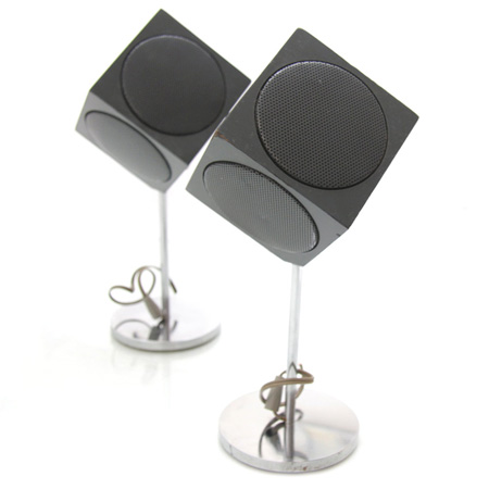 Bang & Olufsen BeoVox 2500 cube speakers